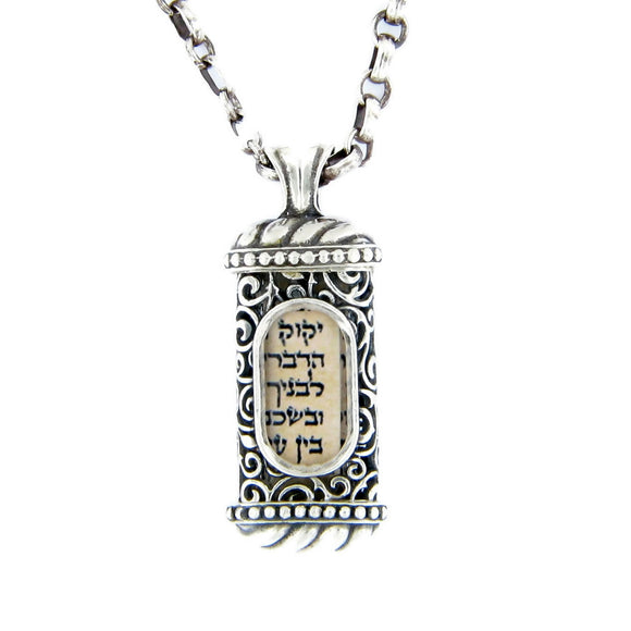 Open Window Floral Filigree Mezuzah Pendant Necklace Silver Shema scroll on Antique Rolo Chain
