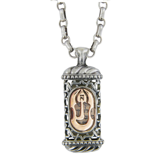 Mezuzah Shin Pendant Necklace Silver 14K gold Shema scroll on Antique Rolo Chain
