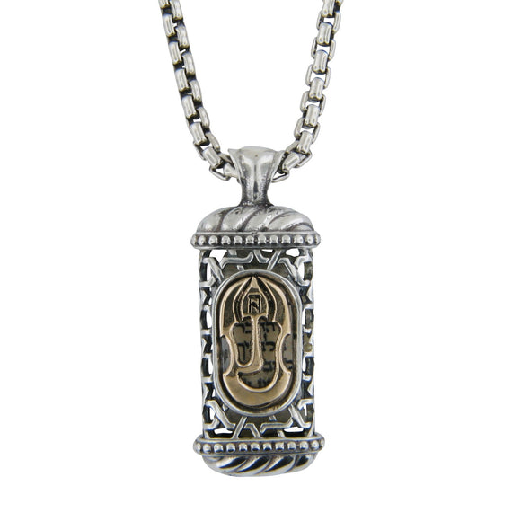 Mezuzah Shin Pendant Necklace Silver 14K gold Shema scroll on Rounded Box Chan