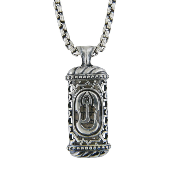 Mezuzah Shin Pendant Necklace Silver Shema scroll on Rounded Box Chan