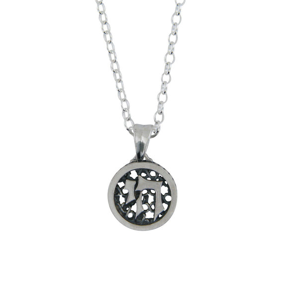 Chai Pendant Necklace Silver Rolo Chain