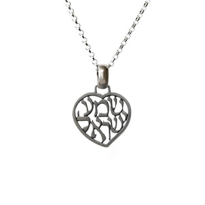 Shema Sh'ma Yisrael Heart Shaped Pendant Necklace Silver Rolo Chain