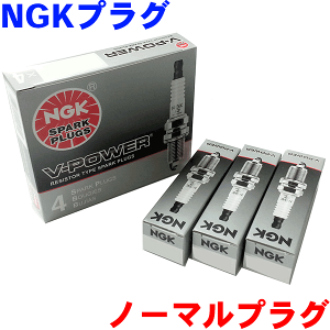 NGKプラグ トッポBJ H42A・47A 3本セット