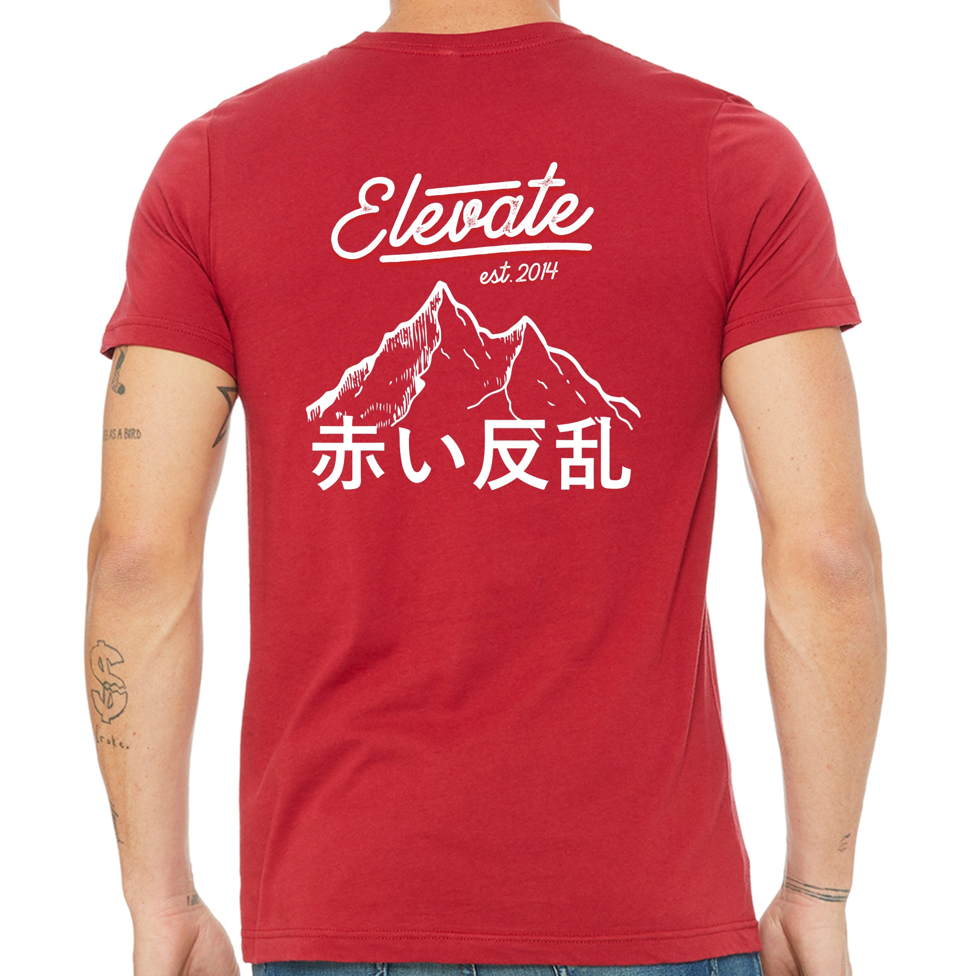 Elevate Mountain T-Shirt