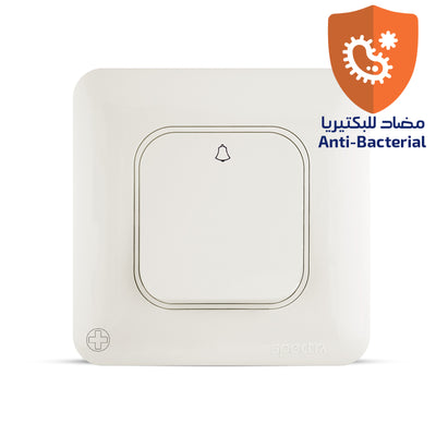 Spectra Almas Door Bell switch 10A 250V 1Gang Antibacterial - Tri Spectrum online