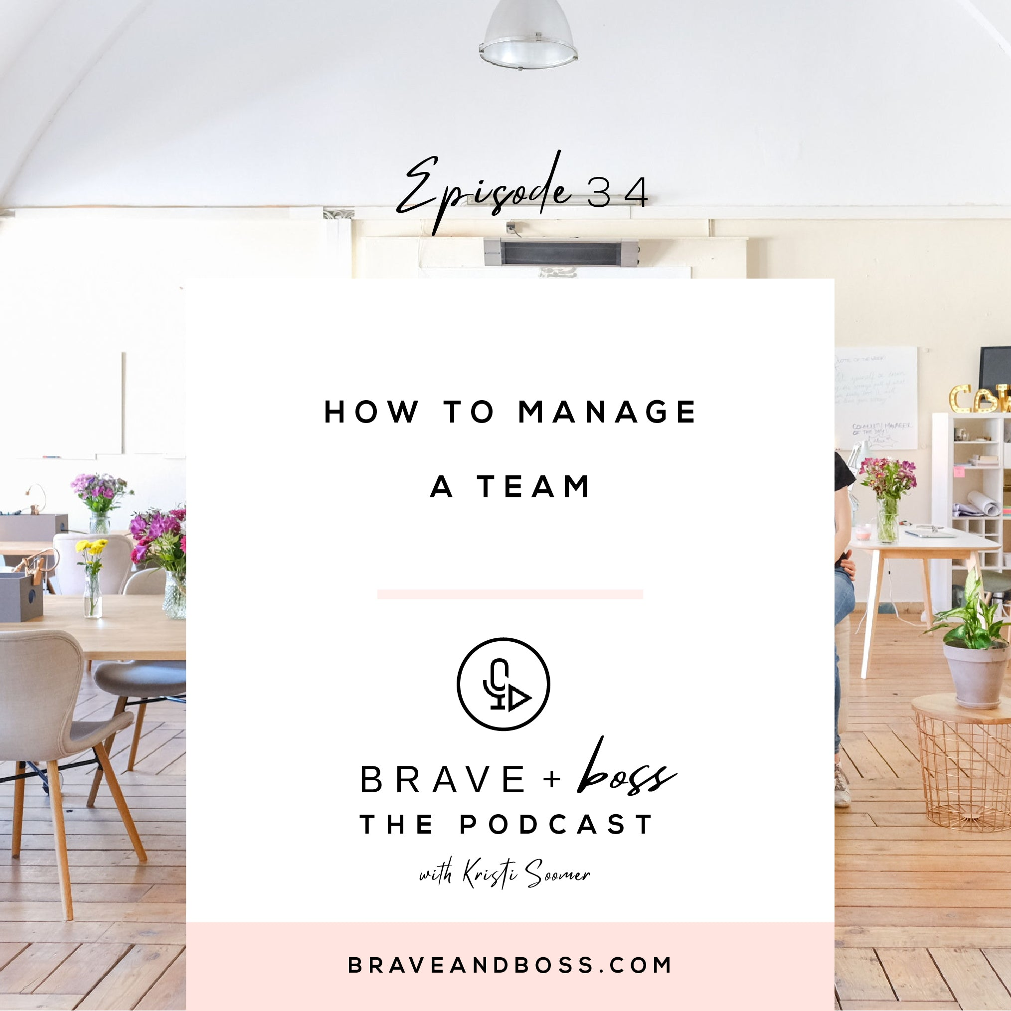 How to Manage a Team