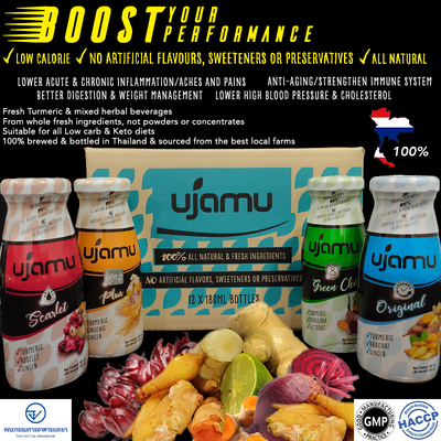 12 bottle Sample Box & 24 bottle Starter Box - ujamu