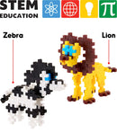 Fixi Bricks Jungle Tube 2 - Lion and Zebra - With 110 pcs, Detailed Assembly Instructions and Storage Tube - Small Parts (Age 6-99 years)