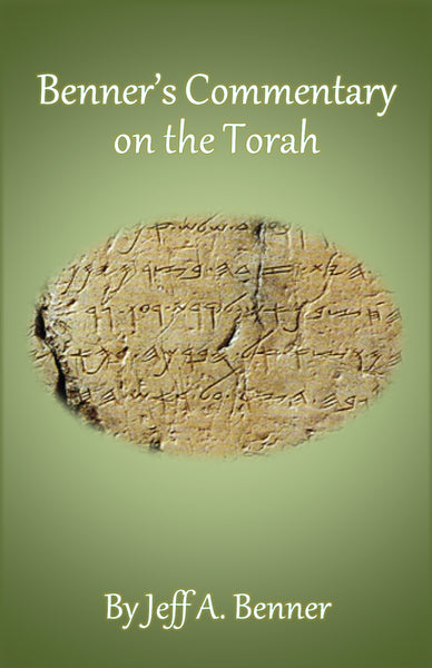 Benner's Commentary on the Torah