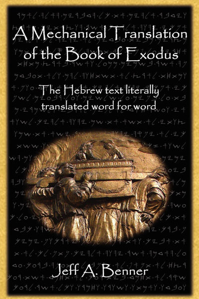 A Mechanical Translation of the Book of Exodus ...