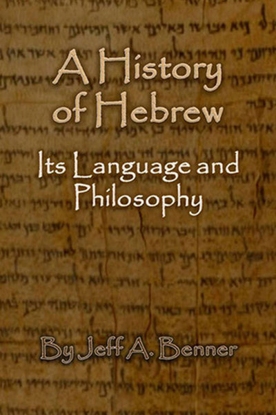 A History of Hebrew