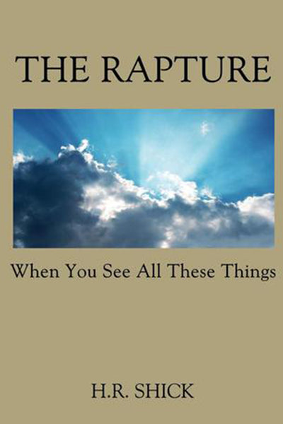 The Rapture - When You See All These Things