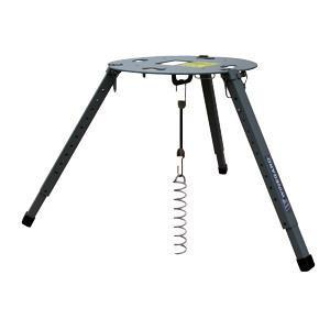 Winegard Carryout Portable Tripod Mount
