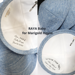 Personalized kippahs for brit milah with baby name and date . 1 day handling time