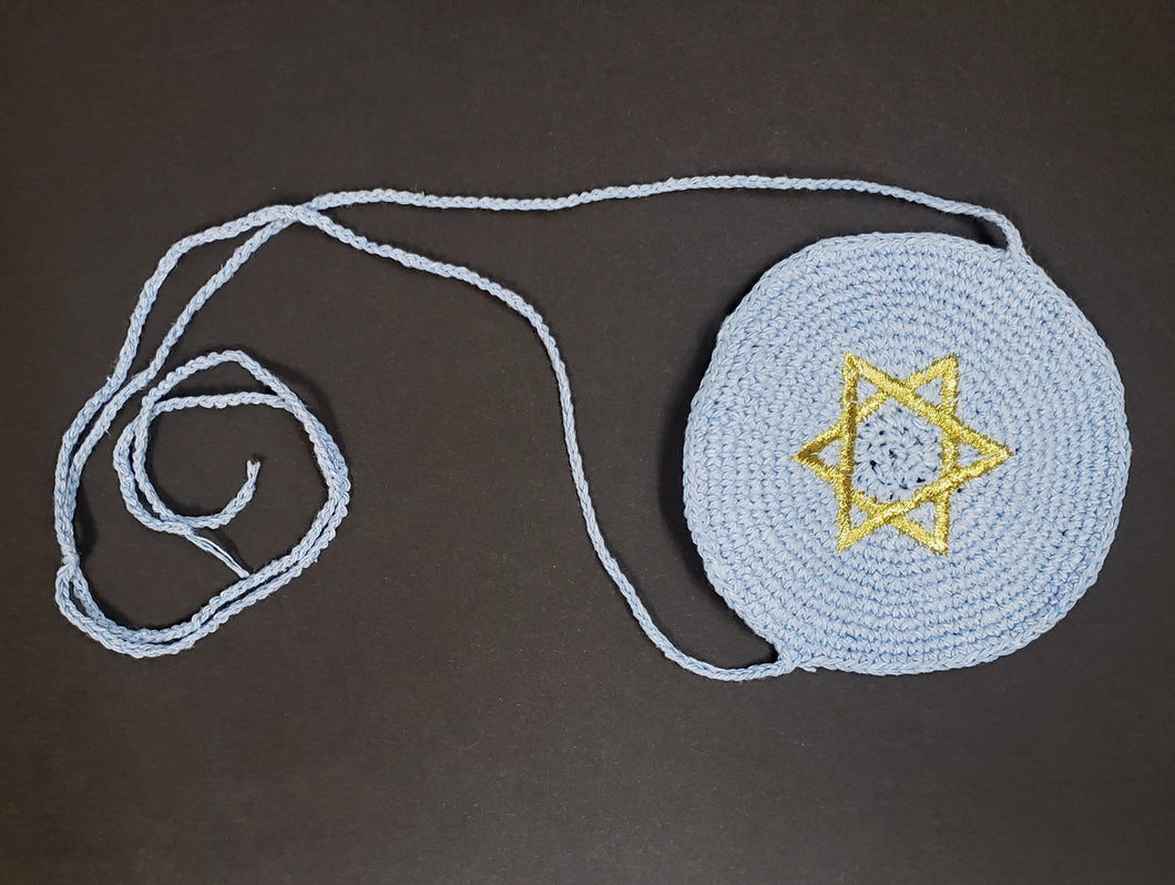 Knitted Baby Kippah Blue With Gold Star of David