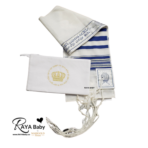 RAYA Baby Baby Tallit and Velvet Tallit Bag