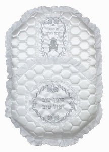 Brit Milah Pillow Hexagon Shape & Baby Pocket