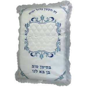 Brit Milah Pillow with Blue & Baby Pocket
