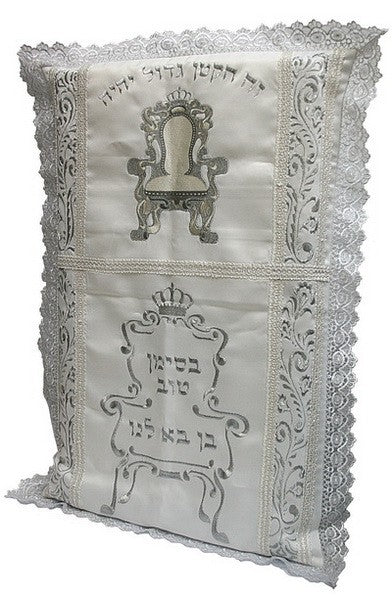 Brit Milah Pillow with Embroidered Brit Chair and Hebrew Text