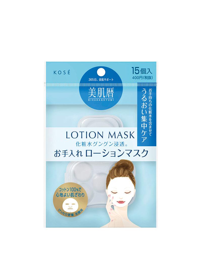 Sekkisei Lotion Mask