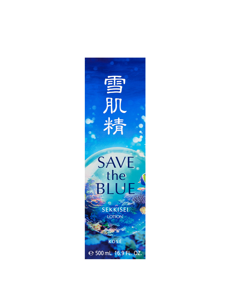 Sekkisei Lotion Super Big