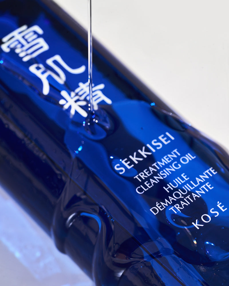 Sekkisei Treatment Cleansing Oil