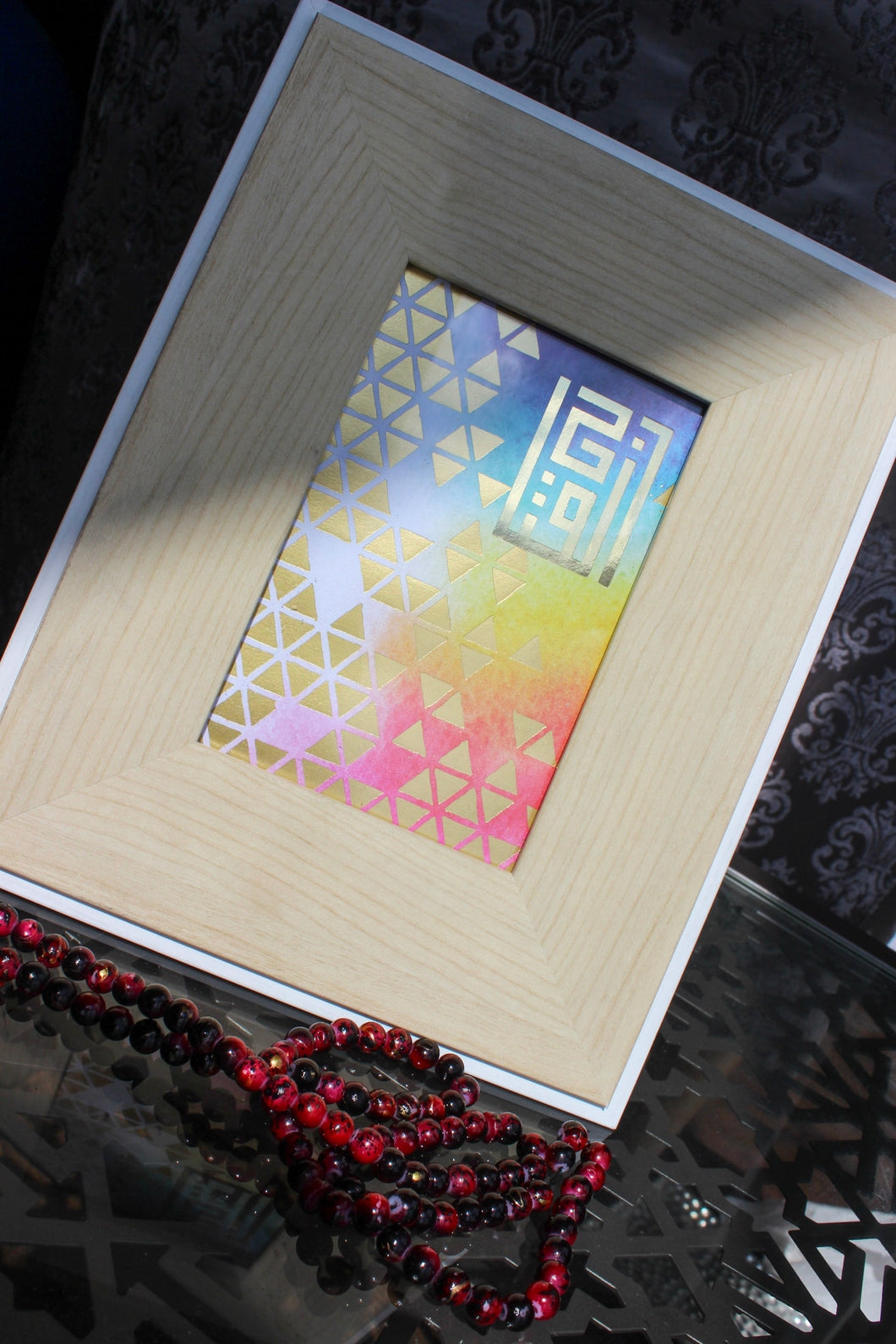 AL FATTAH COLOURFUL WITH GOLD IN A WHITE & OAK FRAME