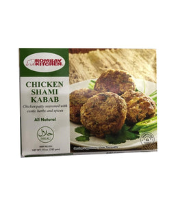 Bombay Kitchen Chicken Shami Kabab - 10 oz - Daily Fresh Grocery