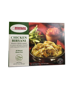 Bombay Kitchen Chicken Biryani - 10 oz - Daily Fresh Grocery