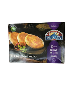 Al Safa Halal Chicken Shami Kebab - 16 oz - Daily Fresh Grocery