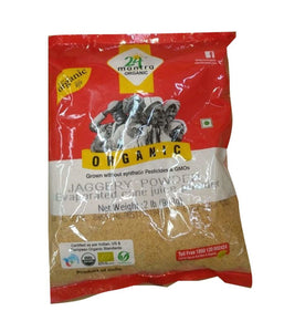 24 Mantra Organic Jaggery Powder - 2 Lb - Daily Fresh Grocery
