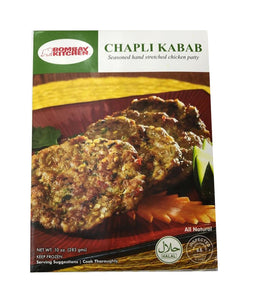 Bombay Kitchen Chapli Kabab - 10 oz - Daily Fresh Grocery