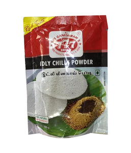 777 Idly Chilli Powder - 100gm - Daily Fresh Grocery
