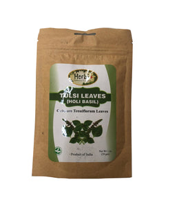 Herbi Tulsi Leaves ( Holi Basil ) - 29gm - Daily Fresh Grocery