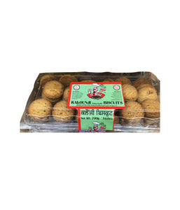 A-1 Kalounji (Onion Seeds) Biscuits / (700g) - Daily Fresh Grocery