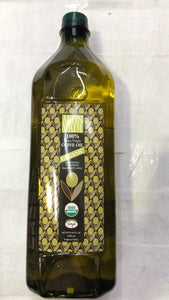 Aitin Vadi 100% Extra Virgin Olive Oil - 2000ml - Daily Fresh Grocery