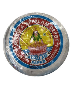 Appalam Papad - 225 Gm - Daily Fresh Grocery