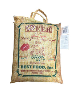 Deer Super Basmati Rice - 20 lbs - Daily Fresh Grocery