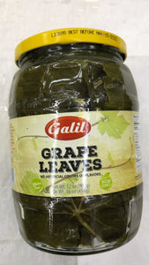 Galil Grape Leaves - 907gm - Daily Fresh Grocery