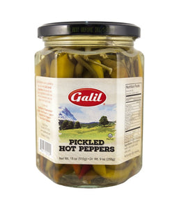 Galil Pickled Hot Peppers - 18 oz - Daily Fresh Grocery