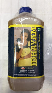 Idhayam Sesame Oil - 2 Ltr - Daily Fresh Grocery