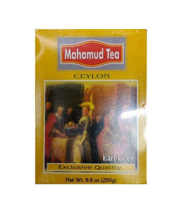 Mahamud Tea Ceylon - 250 Gm - Daily Fresh Grocery