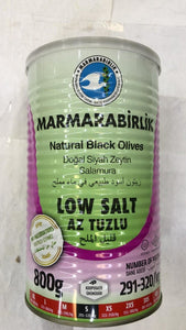 Marmarabirlik Natural Black Olives Low Slat - 800gm - Daily Fresh Grocery