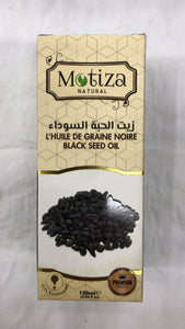 Motiza Natural Black Seed Oil - 120 ml - Daily Fresh Grocery