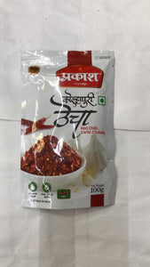 Prakash Kolhapuri Thecha Red Chilli Garlic Chutney - 100gm - Daily Fresh Grocery