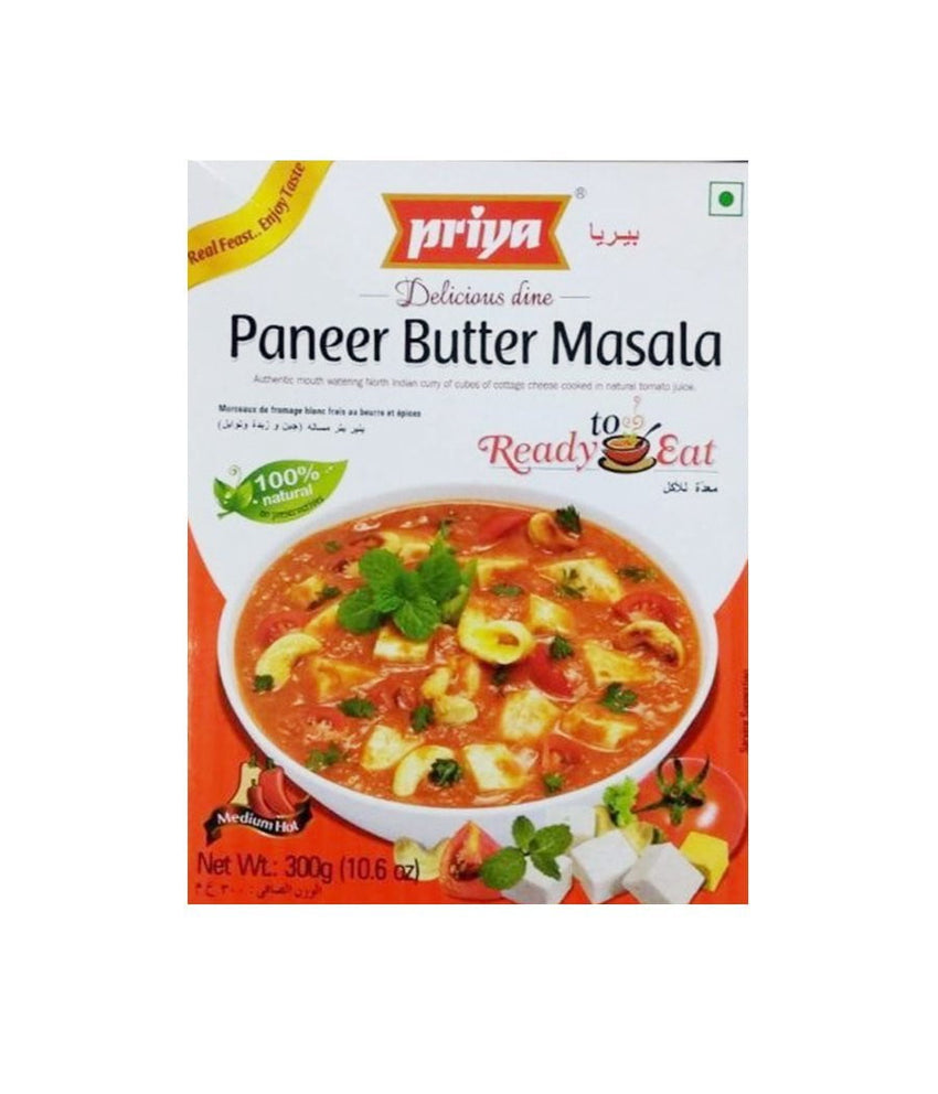 Priya Paneer Butter Masala (READY TO EAT) - 300 Gm - Daily Fresh Grocery