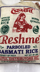 Reshme Parboiled Basmati Rice - 20 Lbs - Daily Fresh Grocery