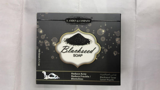 S.Amden & Company Blackseed Soap - 100gm - Daily Fresh Grocery
