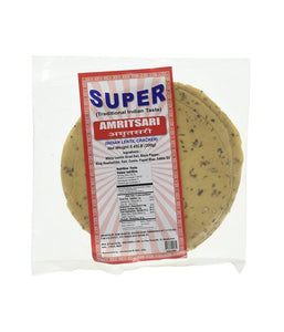 SUPER Amritsari (Indian Lentil Crackers) - 200 Gm - Daily Fresh Grocery