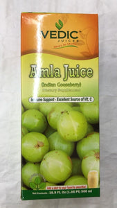 Vedic Juices Amla Juice ( Indian Gooseberry ) - 500 ml - Daily Fresh Grocery